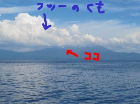 ロコン山、最新写真、インドネシア