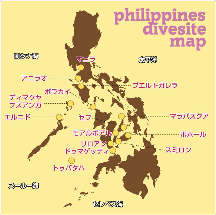 フィリピンのダイビングツアーならダイブナビ|セブを始めモアルボアル ...